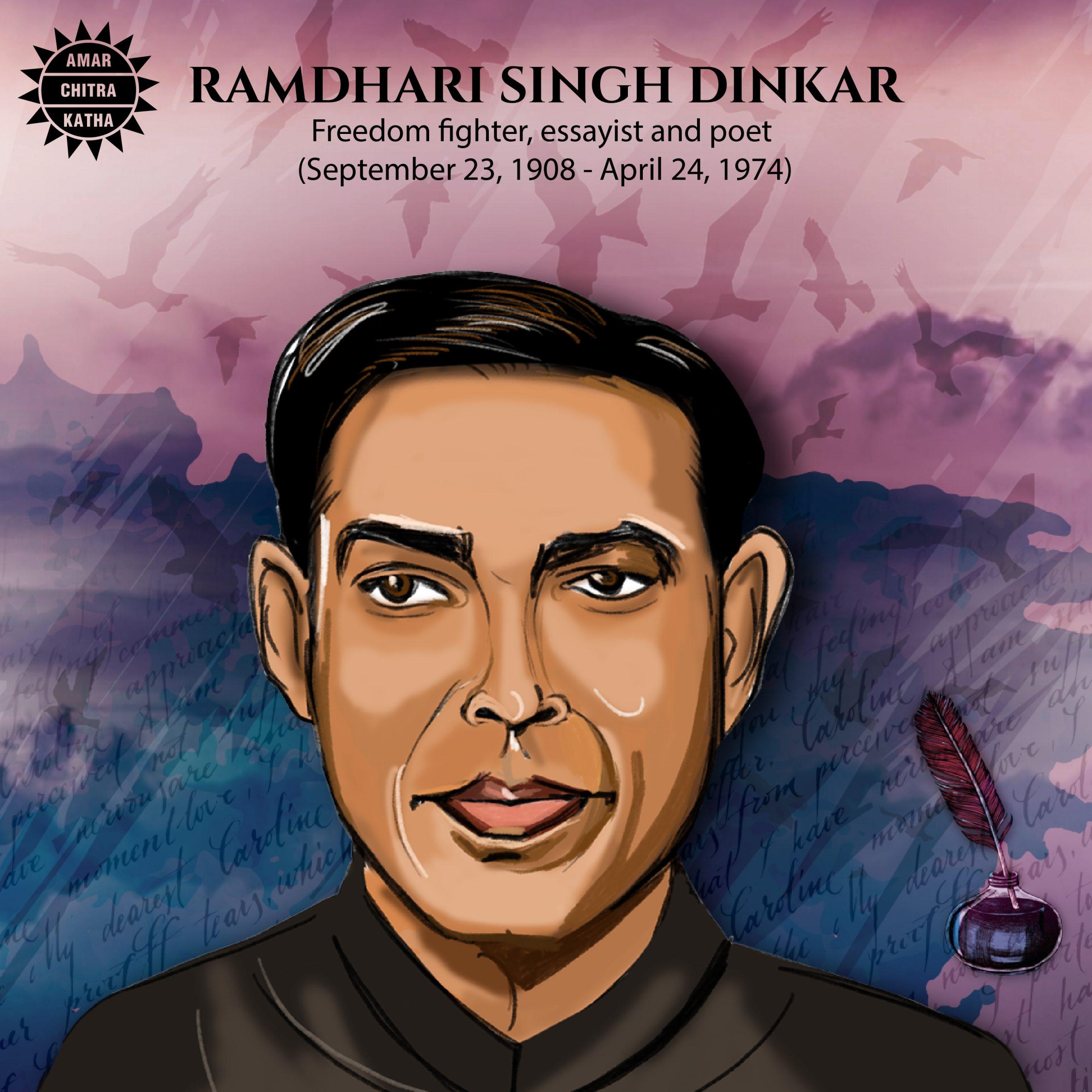 Ramdhari Singh Dinkar India's Freedom Fighter Poet