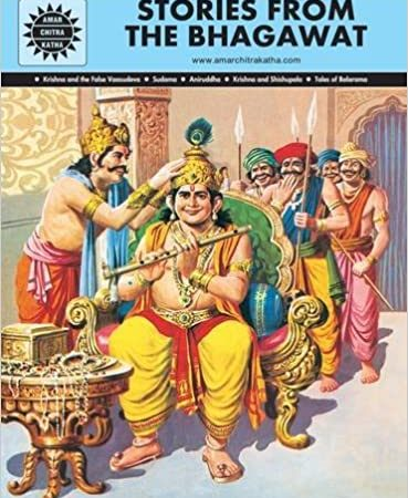 Stories From The Bhagawat