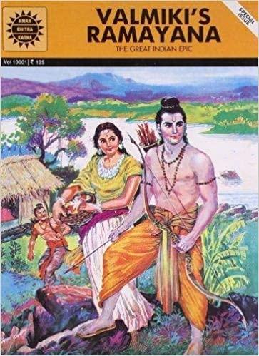 Sita and Ram Story