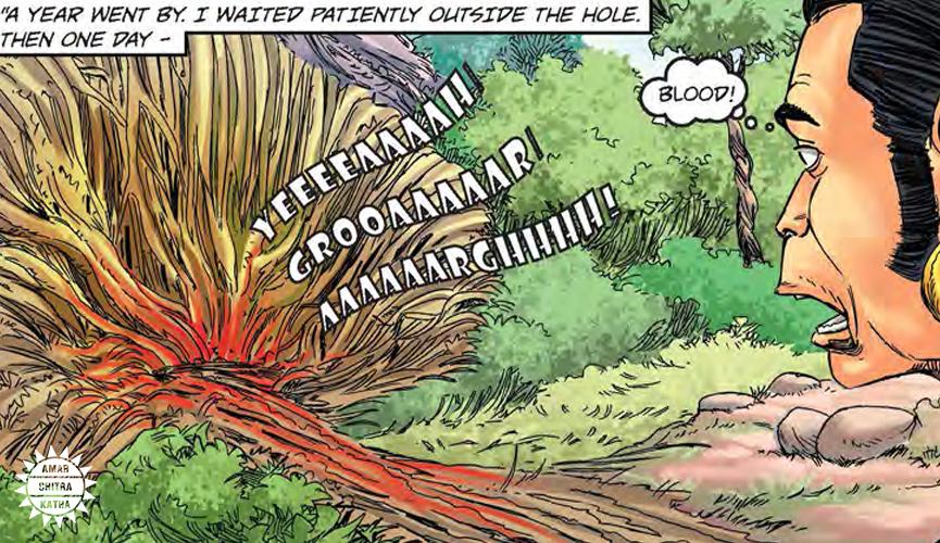 The Curse of Sage Matanga