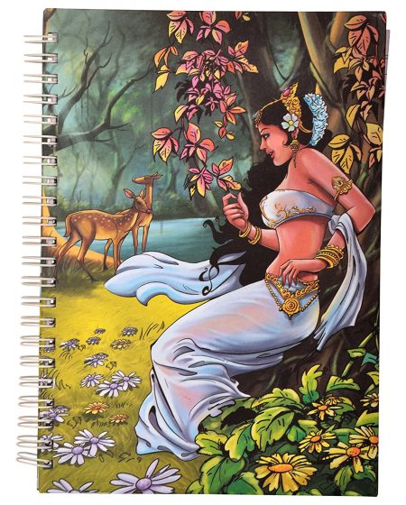 Urvashi Wiro Exercise Book