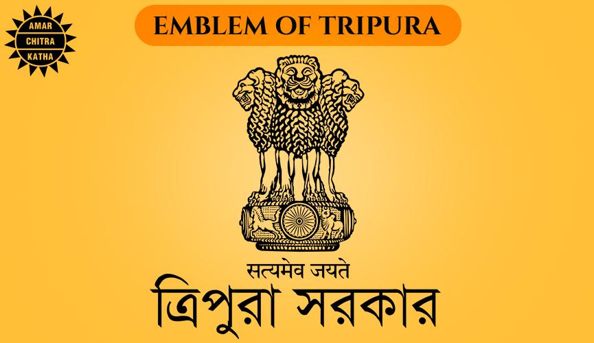 Emblem of Tripura
