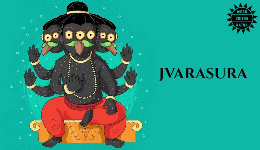 Jvarasura the fever demon