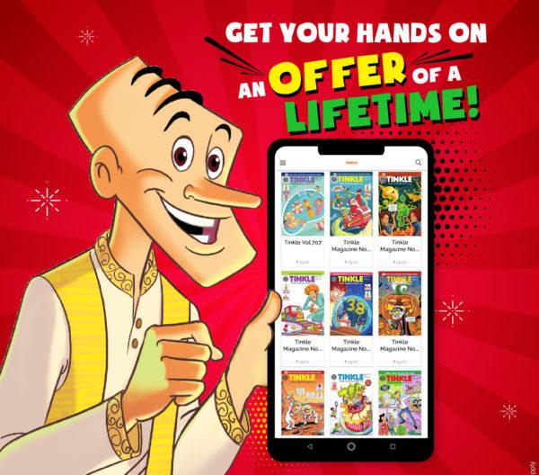 Tinkle Lifetime Subscription