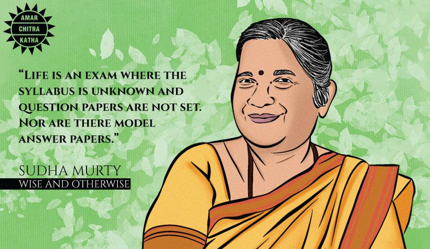 Sudha Murty Quote
