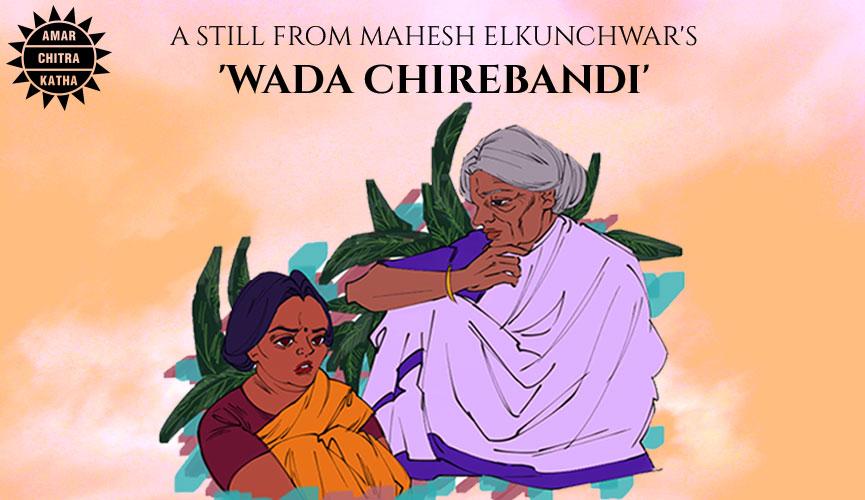 Indian Theatre