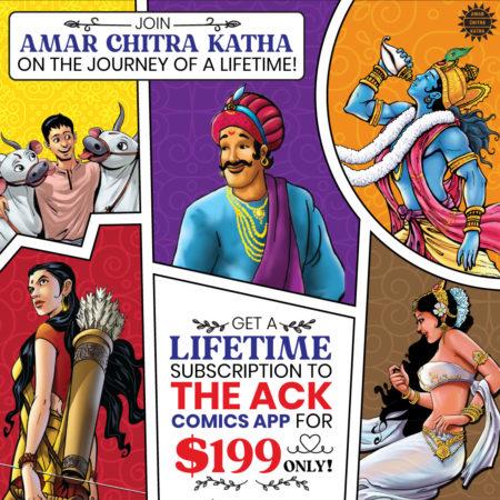 ACK International Lifetime Subscription